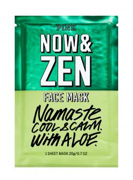 Фото Освежающая маска для лица Now And Zen из серии PINK