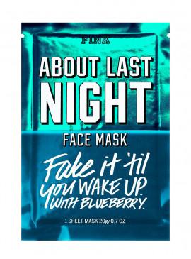 Mаска для лица About Last Night из серии PINK