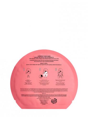 Mаска для лица Grapefruit Zest For Life из серии PINK