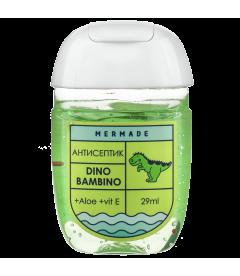 Санитайзер MERMADE - Dino Bambino