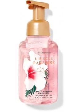 Фото Пенящееся мыло для рук Bath and Body Works - Hibiscus Paradise