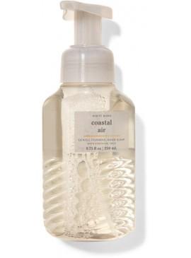 Фото Пенящееся мыло для рук Bath and Body Works - Coastal Air