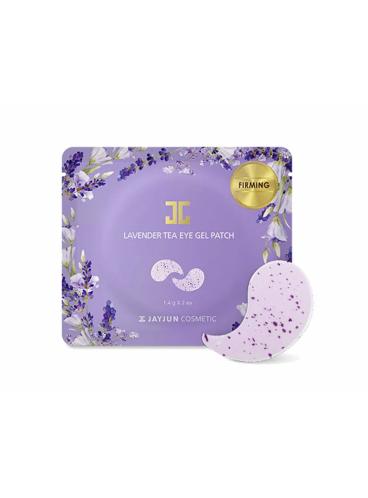Патчи под глаза JayJun Lavender Eye Gel Patch (1 пара в индивидуальной упаковке)
