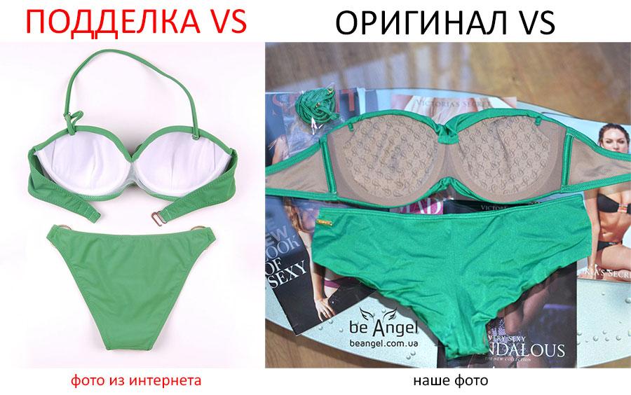 Как отличить оригинал Victoria s Secret от подделки (копии)   99589af0897ba